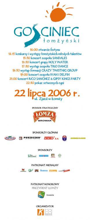 GOśCINIEC łOMżYńSKI 2006